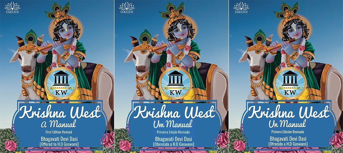 Bhagavati dasi Manual Covers